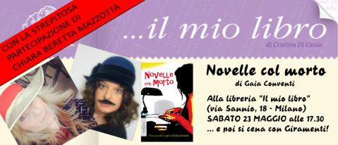 -IL MIO LIBRO di Cristina Di Canio ...